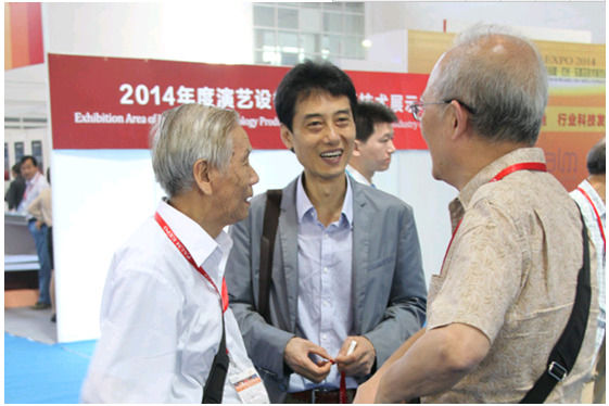 Mr. Wang Heng with Experts