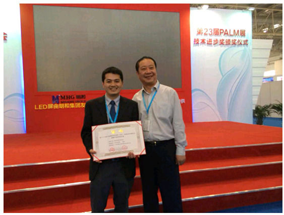 DSPPA Representative with President of PALM Zhu Xincun