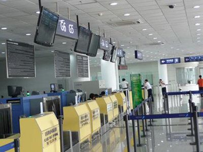Shenyang Taoxian airport broadcasting system