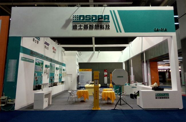 DSPPA Booth 3A-01A