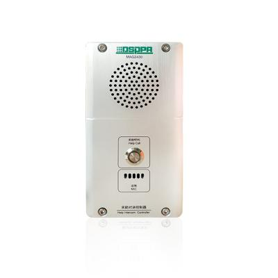 MAG2430 Hilfe Intercom Extended Controller