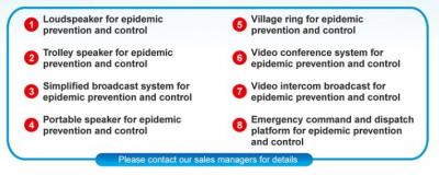 8 Sets of Public Health Construction&Emergency Management System