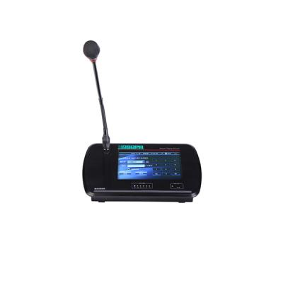 MAG6588 Intelligent Network Paging-Station